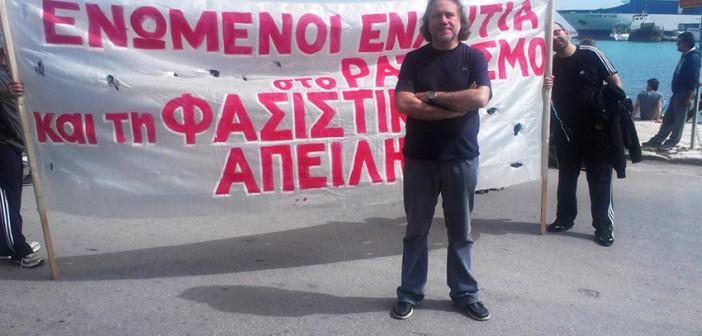 Ζάκυνθος 2013