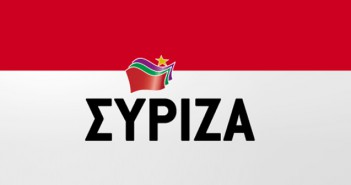syriza-arthro