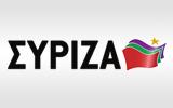 syriza-banner-r