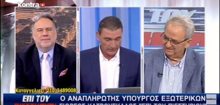 epitoupiestiriou-11-7-2017