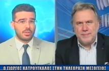 mesogeiosTV-4-11