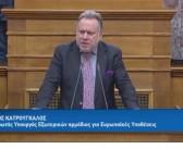 Ομιλία στη Βουλή για την «Κύρωση του Πρωτοκόλλου στη Συνθήκη του Βορείου Ατλαντικού για την Προσχώρηση της Δημοκρατίας της Βόρειας Μακεδονίας»
