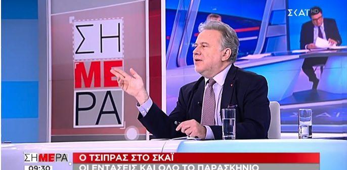 Ο Γιώργος Κατρούγκαλος στην εκπομπή «Σήμερα» του ΣΚΑΙ, 3-7-2019