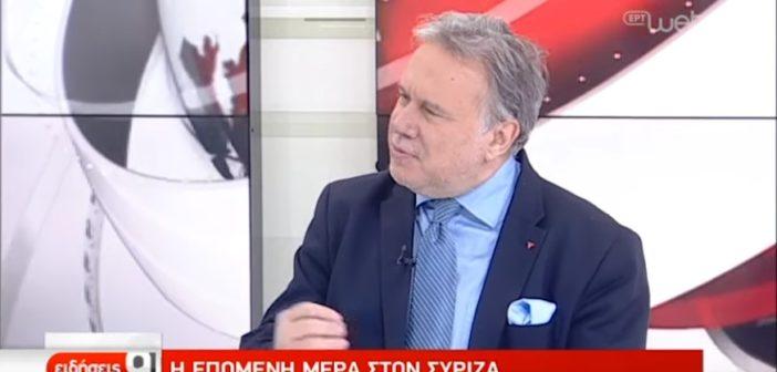 Ο Γιώργος Κατρούγκαλος στην ΕΡΤ, 10/7/2019