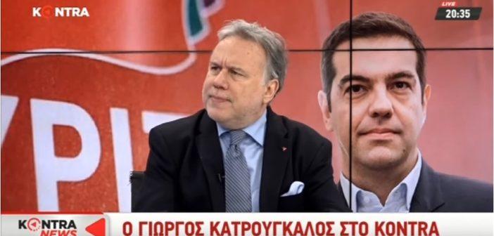 Ο Γιώργος Κατρούγκαλος στο KONTRA 10/7/2019
