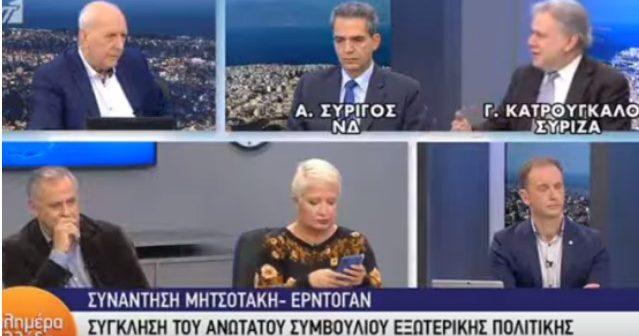 """Συμμετοχή στην εκπομπή του ΑΝΤ1 """"Καλημέρα Ελλάδα"""" με τον Γιώργο Παπαδάκη, 5-12-2019"""