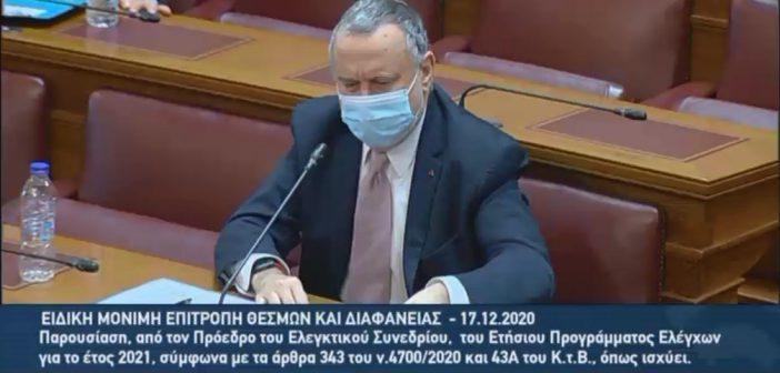 Ομιλία του Γιώργου Κατρούγκαλου, κατά τη συζήτηση του σ/ν του Υπουργείου Εξωτερικών στη Διαρκή Επιτροπή Εθνικής Άμυνας και Εξωτερικών Υποθέσεων (14-01-2021)
