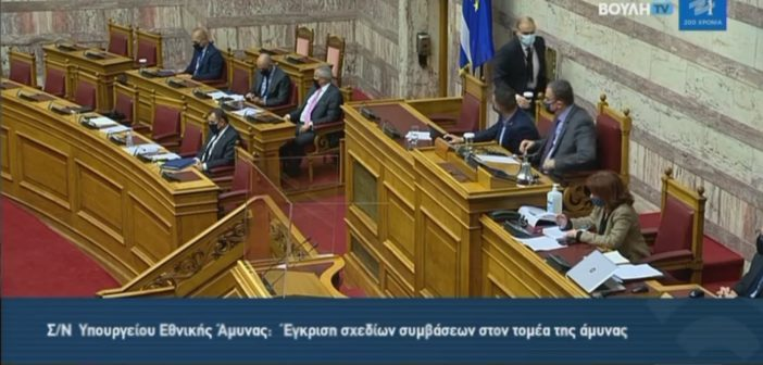 Ομιλία Γιώργου Κατρούγκαλου κατά τη συζήτηση στην Ολομέλεια του σ/ν για την αγορά των ΡΑΦΑΛ ,14-1-21